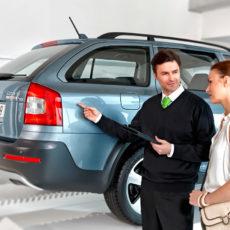 Срочный выкуп автомобилей: тонкости иособенности